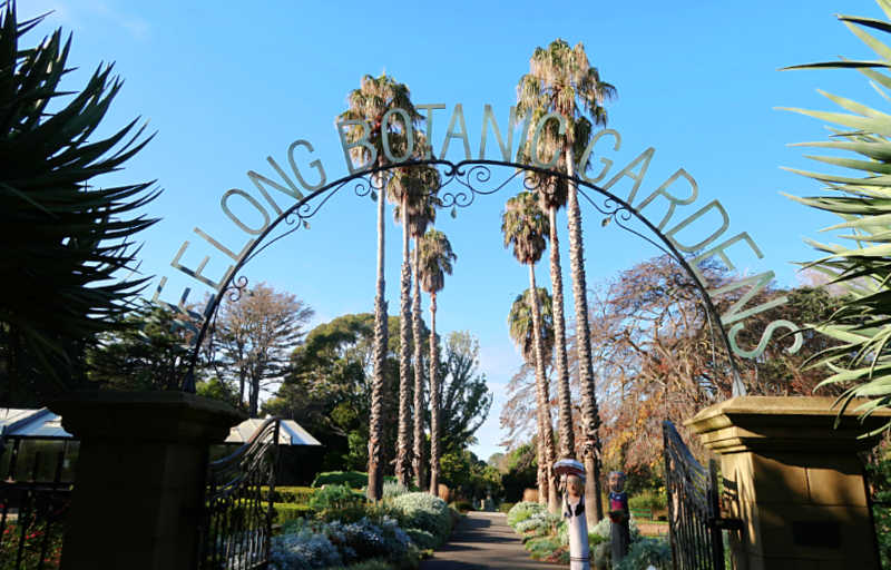Historic entrance gate to the Geelong Botanic Gardens.